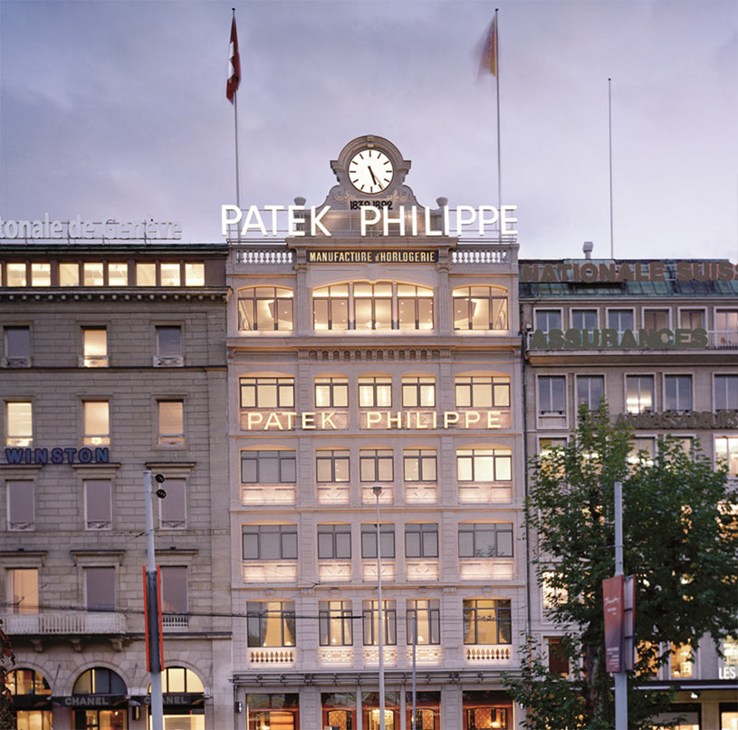 Patek Philippe Showroom