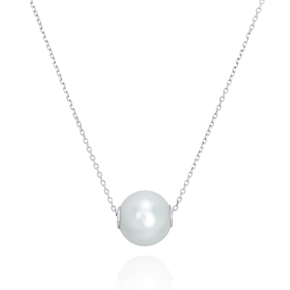 South Sea Cultured Pearl Pendant